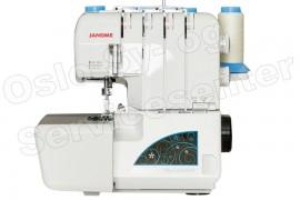 Janome overlock maskiner